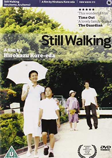 Still Walking / Aruitemo Aruitemo